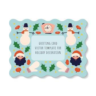 年末年始の要素が入ったギフトカード。雪だるま、サンタクロースの頭と青い背景の時計でデザインします。ベクトルフラットデザイン。