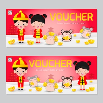 Gift voucher happy chinese new year