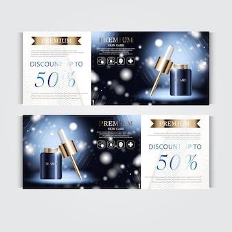 毎年恒例の販売またはお祭りの販売のためのギフト券保湿フェイシャルクリーム。キラキラ粒子の背景に分離されたシルバーとゴールドのクリーム色のマスクボトル。バナー優雅な化粧品の広告、イラスト。