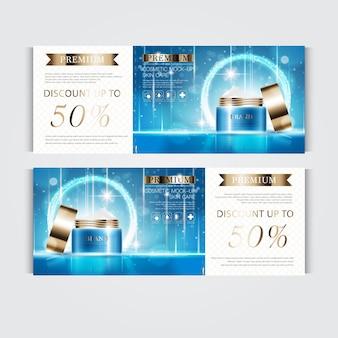 연간 판매 또는 축제 판매를 위한 상품권 하이드레이팅 페이셜 크림 실버 및 골드 크림 마스크