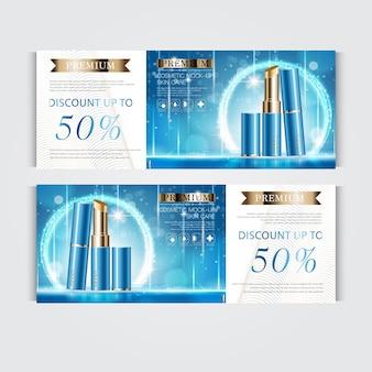 毎年恒例の販売またはお祭りの販売のための顔の口紅を水和するギフト券。キラキラ粒子の背景に分離された青と金の口紅マスクボトル。バナー優雅な化粧品の広告、イラスト。