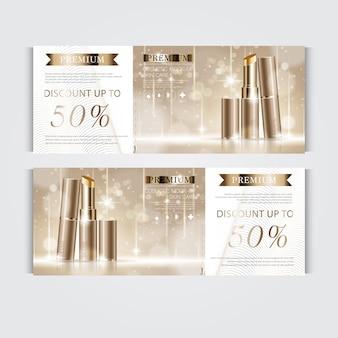 毎年恒例の販売またはお祭りの販売のための顔の口紅を水和するギフト券。キラキラ粒子の背景に分離された茶色と金の口紅マスクボトル。バナー優雅な化粧品の広告、イラスト。