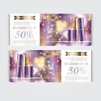 毎年恒例の販売またはお祭りの販売のための顔の口紅を水和するギフト券。キラキラ粒子の背景に分離された紫と金の口紅マスクボトル。バナー優雅な化粧品の広告、イラスト。
