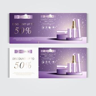毎年恒例の販売またはお祭りの販売紫と金の口紅のための顔の口紅を水和するギフト券