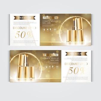 毎年恒例の販売またはお祭りの販売のための顔の口紅を水和するギフト券。キラキラ粒子の背景に分離された銀と金の口紅マスクボトル。バナー優雅な化粧品の広告、イラスト。