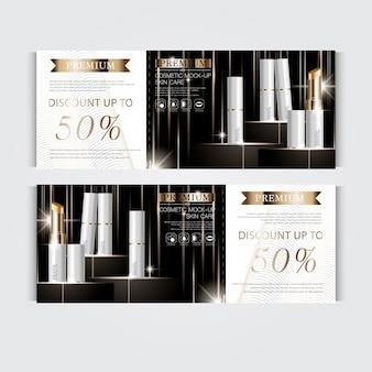 毎年恒例の販売またはお祭りの販売のための顔の口紅を水和するギフト券。キラキラ粒子の背景に分離された白と金の口紅マスクボトル。バナー優雅な化粧品の広告、イラスト。