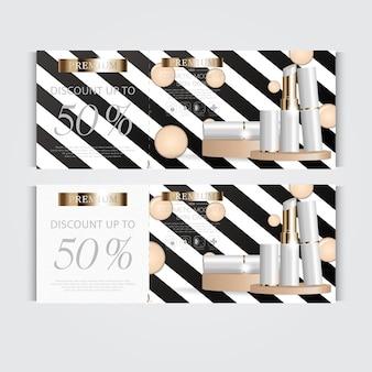 年間販売またはフェスティバルセールのホワイトとゴールドの口紅用のギフト券保湿フェイシャルリップスティック
