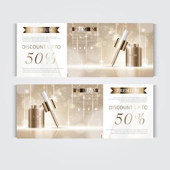 毎年恒例の販売またはお祭りの販売のための顔の血清を水和するギフト券。キラキラ粒子の背景に分離された茶色と金の血清マスクボトル。バナー優雅な化粧品の広告、イラスト。