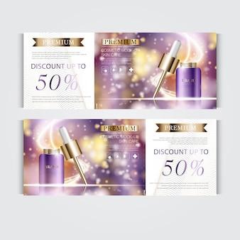 毎年恒例の販売またはお祭りの販売のための顔の血清を水和するギフト券。キラキラ粒子の背景に分離された紫と金の血清マスクボトル。バナー優雅な化粧品の広告、イラスト。