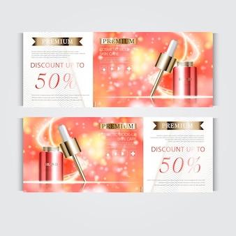 毎年恒例の販売またはお祭りの販売のための顔の血清を水和するギフト券。キラキラ粒子の背景に分離された赤と金の血清マスクボトル。バナー優雅な化粧品の広告、イラスト。
