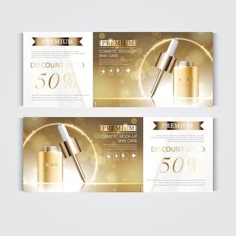 毎年恒例の販売またはお祭りの販売のための顔の血清を水和するギフト券。キラキラ粒子の背景に分離された銀と金の血清マスクボトル。バナー優雅な化粧品の広告、イラスト。