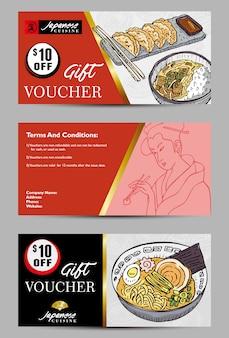 Gift voucher for japanese restaurant