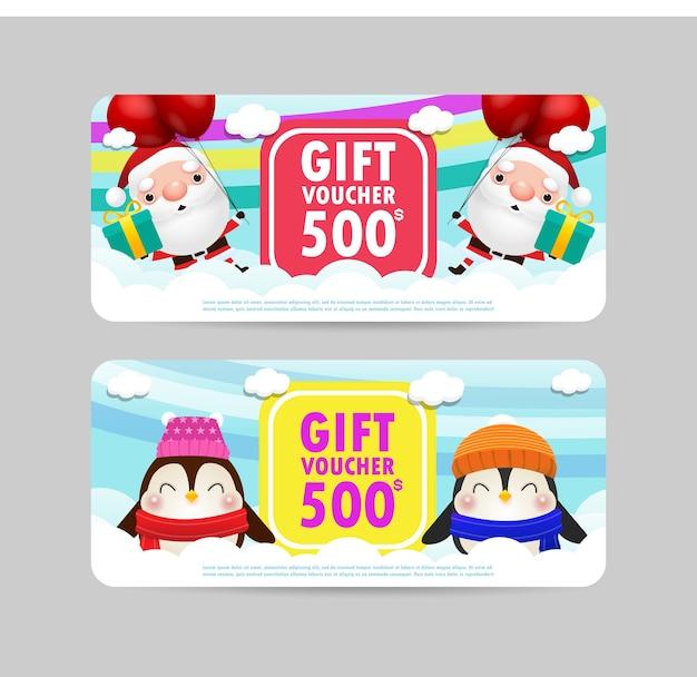 Gift voucher template merry christmas