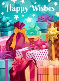 선물 및 생일 축하합니다