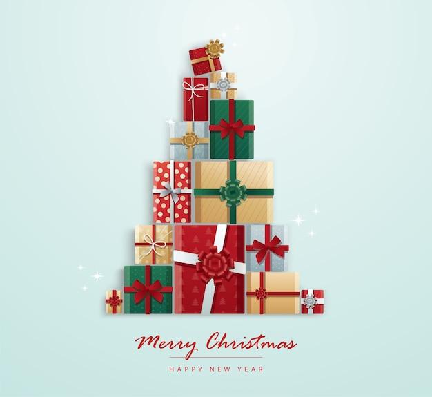 クリスマスツリーの形のギフトボックス