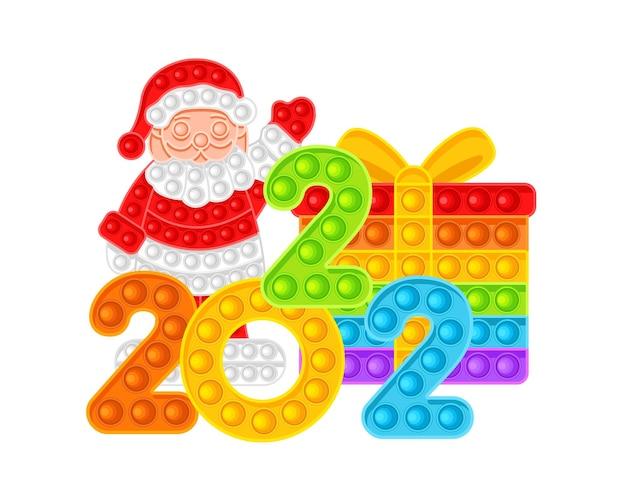 선물 산타 클로스와 컬러 숫자 2022 새해 안티 스트레스 장난감의 상징