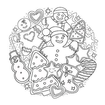 진저 브레드 색칠하기 책 크리스마스와 새 해 벡터