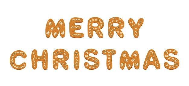 편지의 형태로 진저 쿠키 메리 크리스마스 메리 크리스마스 배너 진저 쿠키
