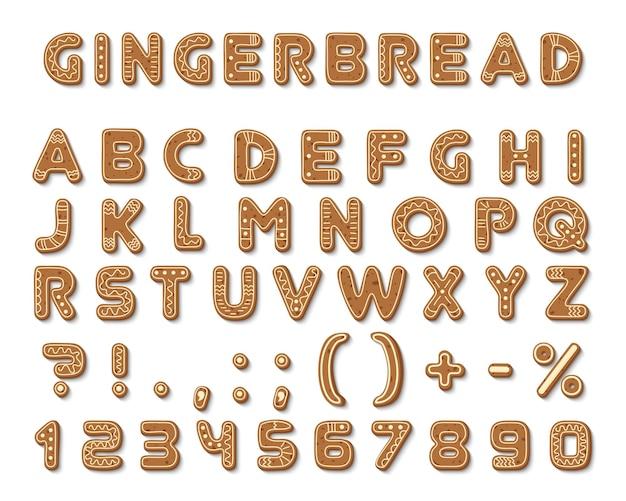 진저 어두운 갈색 쿠키 맛있는 맛있는 모양의 영어 알파벳 글꼴 문자