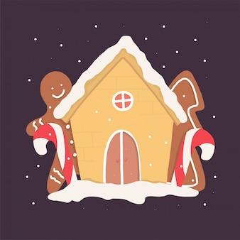 ジンジャーブレッドハウス、あらゆる目的に最適なデザイン。クリスマスのお祝い。ベクトルお祝いイラスト。休日のベクトル図クリスマスベーカリー。