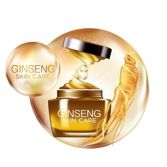 Ginseng serum natural skin care cosmetic