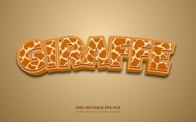 Редактируемый эффект стиля текста жираф 3d