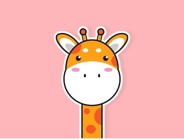 Giraffe flat design cartoon cute head of giraffe flat vector illustration