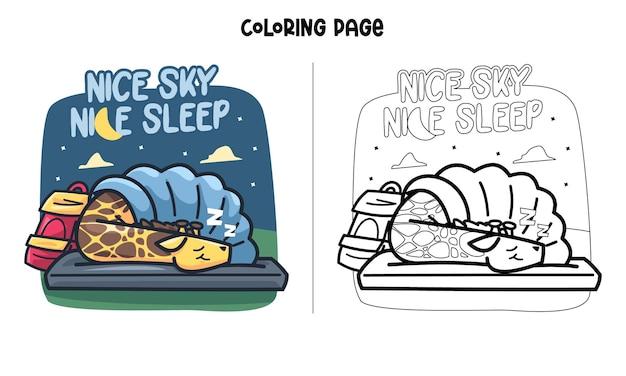 밤에 기린 잠