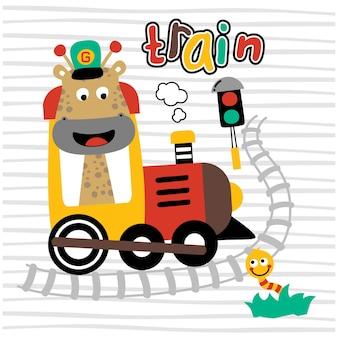 Giraffe and train funny animal cartoon