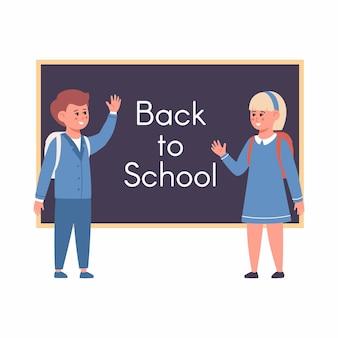 黒板の女の子と男の子学校に戻るコンセプト漫画風のベクトル図