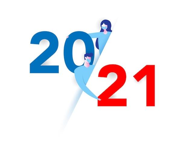 女の子と男の子は新年あけましておめでとうございます2021でマスクを着用します