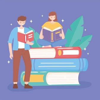 책을 읽고 교육 그림을 공부하는 소녀와 소년