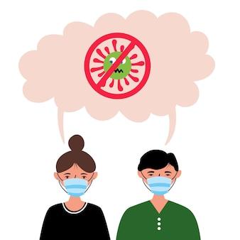 Девушка парень медицинские маски против коронавируса