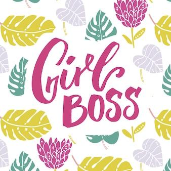 女の子の上司。フェミニズムのスローガン、tシャツとアパレルのデザインの筆文字の碑文、葉と花の背景にピンクのテキスト。