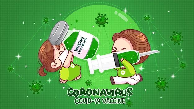 Girl and boy holding coronavirus vaccine coronavirus injection syringe