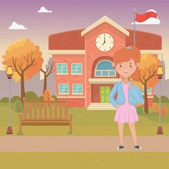 Cartone animato ragazza del design della scuola