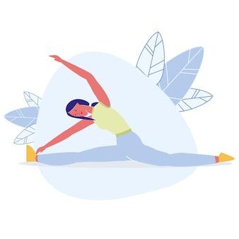 Девушка делает шпагат, достигая пальцами ног иллюстрация