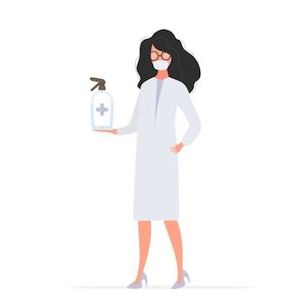 여자 의사는 그녀의 손에 소독제를 보유하고 있습니다. 흰색 코트에 의료 여자입니다.