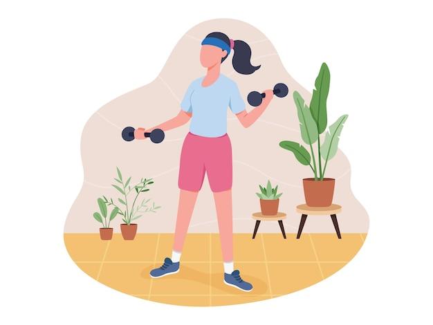 실내 스포츠, 활성 건강한 라이프 스타일을하는 소녀.