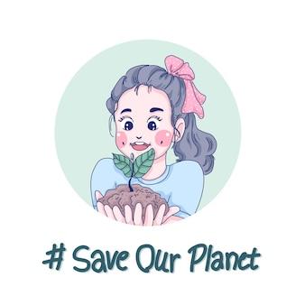 女の子は植物の漫画イラストを保持します。