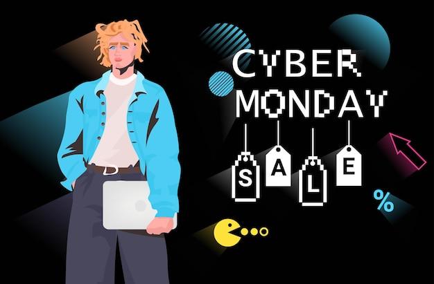 Девушка держит ноутбук киберпонедельник интернет-продажа плакат рекламный флаер праздничный шоппинг продвижение 8-битный пиксель арт стиль баннер горизонтальный вектор иллюстрация
