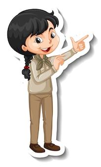 サファリ衣装漫画のキャラクターステッカーの女の子
