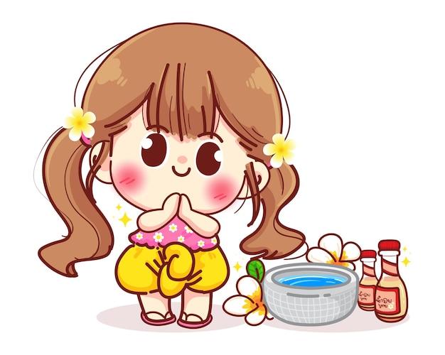 태국의 소녀 드레스 송크란 축제 태국 만화 그림의 기호