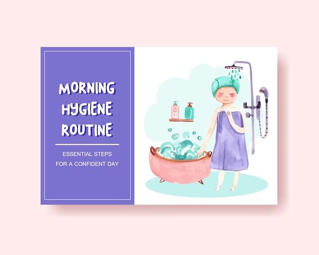 シャワー、水彩イラストの女の子。朝の衛生ルーチン
