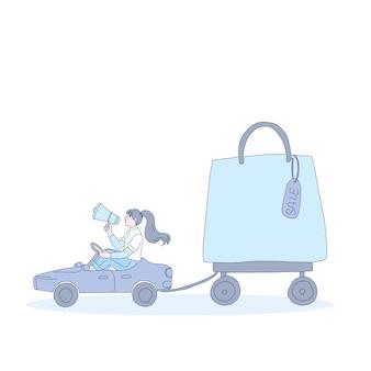 Девушка едет на машине по магазинам