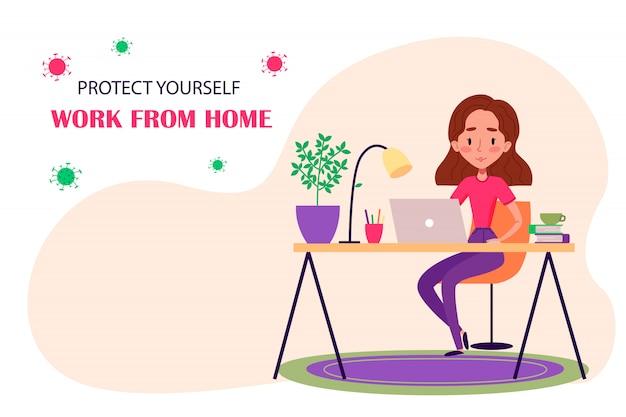 女の子はホームオフィスから検疫に取り組んでいます。女性が自宅でラップトップをテーブルに置いてフリーランスし、コロナウイルスから身を守っています。 webデザイナーの漫画イラスト