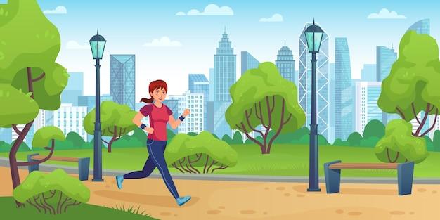 都市公園でジョギングしている女の子。アクティブな女性は、トレーニング、アウトドアスポーツ活動、健康的なライフスタイルの漫画イラストで実行されます。