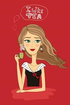 女の子はお茶を好きです