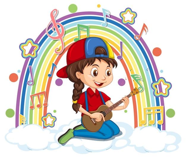 Девушка играет на гитаре на облаке с радугой