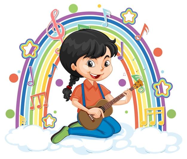 虹と雲の上でギターを弾く少女